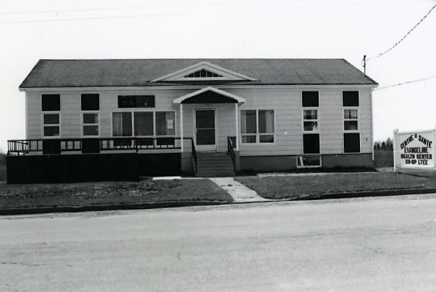 Évangéline Health Centre (former French School) in early 1980s
